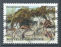 Nouvelle-Calédonie Poste Aérienne YT N°329 Danses Kanak-Ouaré Oblitéré ° - Luftpost
