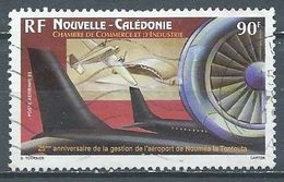 Nouvelle-Calédonie Poste Aérienne YT N°308 Aéroport De Nouméa La Tontouta Oblitéré ° - Gebruikt