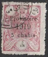 Perse Iran 1919 N° 414 Percé En Ligne (G14) - Iran