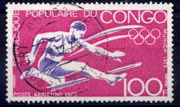 CONGO - A150° - COURSE DE HAIES - Oblitérés