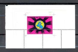Timbre - Essai Impression Décalée - IRAQ / IRAK - 1984 Congrès International De Médecine Militaire -  (1) - Iraq