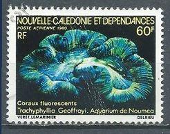 Nouvelle-Calédonie Poste Aérienne YT N°209 Aquarium De Nouméa Oblitéré ° - Gebruikt