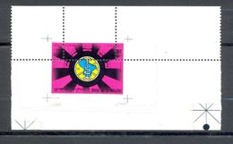 Timbre - Essai Impression Décalée - IRAQ / IRAK - 1984 Congrès International De Médecine Militaire -  (2) - Iraq