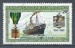 Nouvelle-Calédonie Poste Aérienne YT N°214 Départ Du Bataillon Du Pacifique Oblitéré ° - Gebruikt