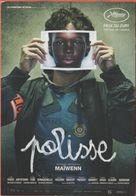 Cartoline - Tematica - Cinema - Film - Polisse - Not Used - Cinema