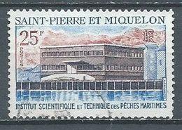 Saint-Pierre Et Miquelon YT N°388 Institut Scientifique Et Techniques Des Pêches Oblitéré ° - St.Pierre Et Miquelon