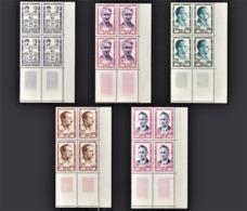 FRANCE 1959 -  SERIE 5 BLOCS DE 4 TP / Y.T. N° 1198 A 1202  - NEUFS** / COINS DE FEUILLES - Ongebruikt