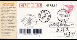 CHINA CHINE CINA  POSTCARD BEIJING  TO JIANGSU CHANGZHOU  WITH  ANTI COVID-19 INFORMATION - China