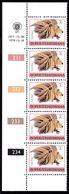 Bophuthatswana - 1977 Tribal Totems 7c P14 Control Block (1979-12-18) (**) # SG 11a , Mi 7Cx - Bophuthatswana