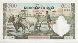 CAMBODIA P. 14c 500 R 1968  AUNC (s. 9) - Cambodia