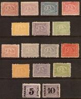 Egypt - 1872-74 - Rare - ( Third Issue ) - Complete Set - MH* - Égypte