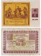 EGD00206 Egypt Advertising Card Omar El Khayam At LIEGE 1930 EXOOSITION INTERNATIONALE - Werbung