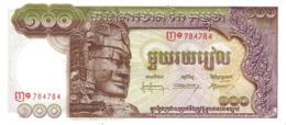 CAMBODIA  P. 8a 100 R 1957 UNC - Cambodia