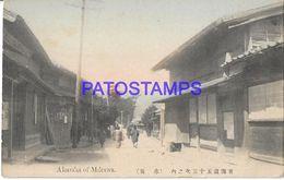 134772 JAPAN AKASAKA OF MIKAWA POSTAL POSTCARD - Giappone