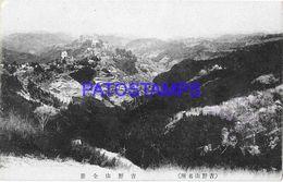 134781 JAPAN HELP VIEW GENERAL POSTAL POSTCARD - Giappone