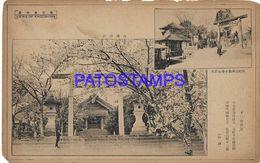 134783 JAPAN KAGOSHIMA MULTI VIEW DETAILS POSTAL POSTCARD - Giappone