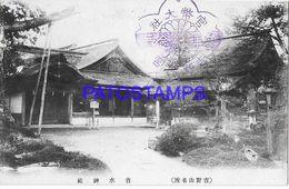 134785 JAPAN HELP VIEW BUILDING POSTAL POSTCARD - Giappone