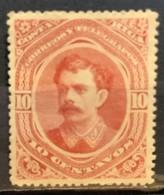 COSTA RICA  - MH* - 1889 -   # - Costa Rica