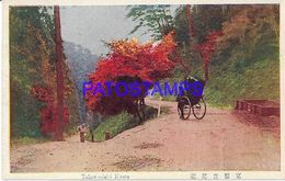134796 JAPAN KYOTO TAKAO MISHI POSTAL POSTCARD - Giappone