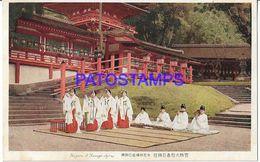 134804 JAPAN KAGURA OF KASUGA SHRINE COSTUMES GEISHA POSTAL POSTCARD - Giappone