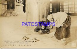 134806 JAPAN NARA WONDERFUL PASSAGWAY AT THE FOOT OF A COLUMN AT TODAIJI  POSTAL POSTCARD - Giappone
