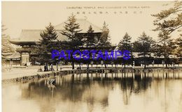 134808 JAPAN NARA DAIBUTSU TEMPLE AND CORRIDER IN TODAIJI POSTAL POSTCARD - Giappone
