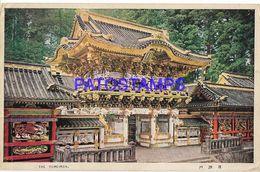 134809 JAPAN THE YOMEIMON POSTAL POSTCARD - Giappone