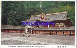 134810 JAPAN A COMPLETE VIEW OF THE FRONT OF THE TOSHOOGU SHRINE POSTAL POSTCARD - Giappone