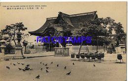 134813 JAPAN OSAKA VIEW OF THE SOLEMN SHRINE OF KOUZU JINSHA  POSTAL POSTCARD - Giappone