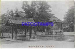 134814 JAPAN HELP VIEW PARTIAL POSTAL POSTCARD - Giappone
