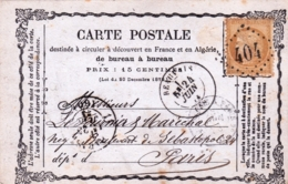 60 - Oise - BEAUVAIS  - Carte Postale 1875 - Beauvais