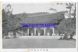 134817 JAPAN HELP VIEW OF THE TEMPLE POSTAL POSTCARD - Giappone