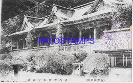 134819 JAPAN HELP VIEW BUILDING POSTAL POSTCARD - Giappone