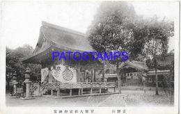 134820 JAPAN HELP VIEW TEMPLE POSTAL POSTCARD - Giappone