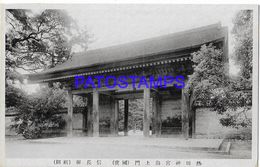 134821 JAPAN HELP VIEW OF THE TEMPLE POSTAL POSTCARD - Giappone
