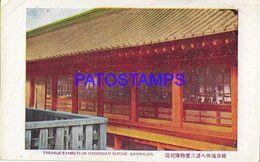 134822 JAPAN KAMAKURA TREASUE EXHIBITION HACHIMAN SHRINE POSTAL POSTCARD - Giappone
