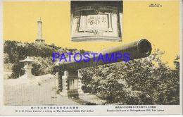 134827 JAPAN H. I . H PRINCE FUSHIMI'S WRITING ON WAR MONUMENT TABLET PORT ARTHUR  POSTAL POSTCARD - Giappone