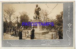 134828 JAPAN TOKYO BRONZE STATUE OF SAIGO POSTAL POSTCARD - Giappone