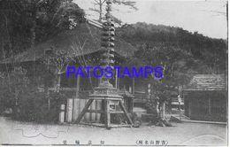 134829 JAPAN HELP VIEW PARTIAL POSTAL POSTCARD - Giappone