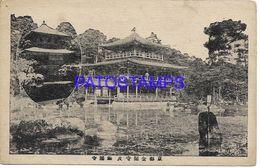 134833 JAPAN HELP VIEW PARTIAL TEMPLE POSTAL POSTCARD - Giappone