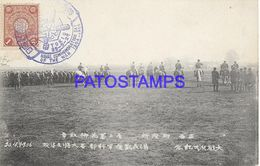 134834 JAPAN HELP COSTUMES MILITARY SOLDIER A HORSE POSTAL POSTCARD - Giappone