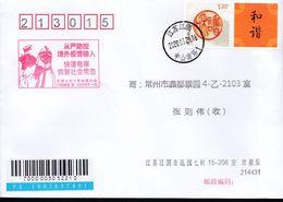 CHINA CHINE CINA  JIANGSU JIANGYIN TO JIANGSU CHANGZHOU COVER WITH ANTI COVID-19 INFORMATION - 1949 - ... People's Republic