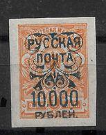 Russia 1921, Civil War Wrangel Issue 10,000 On 1k Orange Imperf, Sc # 333,VF MVLH*OG - Wrangel Army