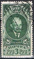 RUSSIE  738 - 1923-1991 URSS
