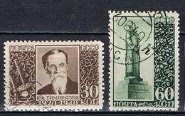 RUSSIE  802 / 803 - 1923-1991 URSS