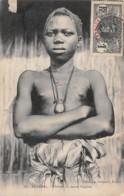 988  GUINEE  SENEGAL DAKAR JEUNE DIGAINE 6-0013 - Guinea-Bissau