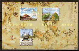 """(Fb).San Marino.2004.""""Cina"""".Foglietto Nuovo,integro (108-20) - Blocchi & Foglietti"""
