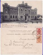Moldova,Bessarabie,Russia,Roumanie,Romania,Rumaenien- Chisinau,Khisinev - Moldova