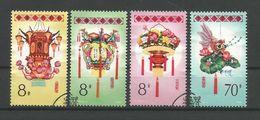 China 1985 Lanterns Y.T. 2707/2710 (0) - 1949 - ... Repubblica Popolare