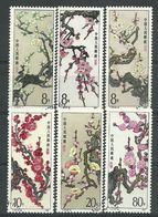 China 1985 Flower Branches Y.T. 2716/2721 (0) - 1949 - ... Repubblica Popolare